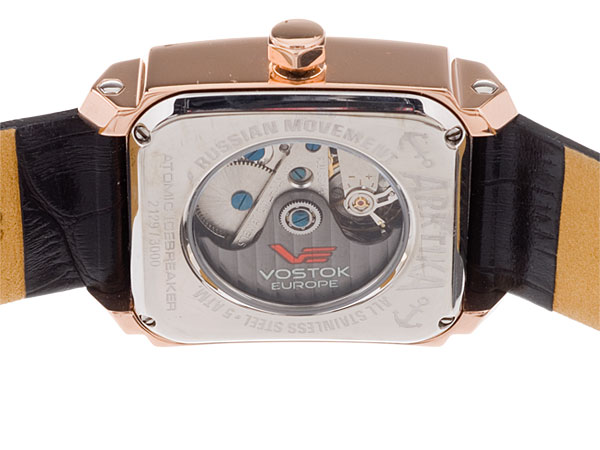 Vostok-Europe Arktika Or rose 25000311