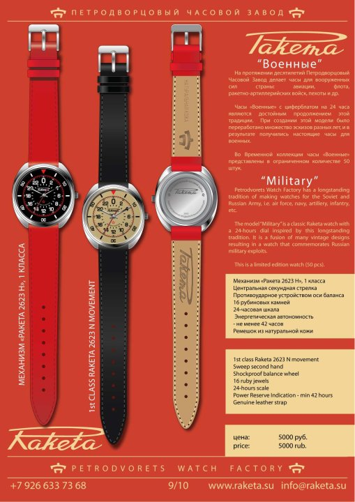 Raketa collection temporaire 2. 31779_18