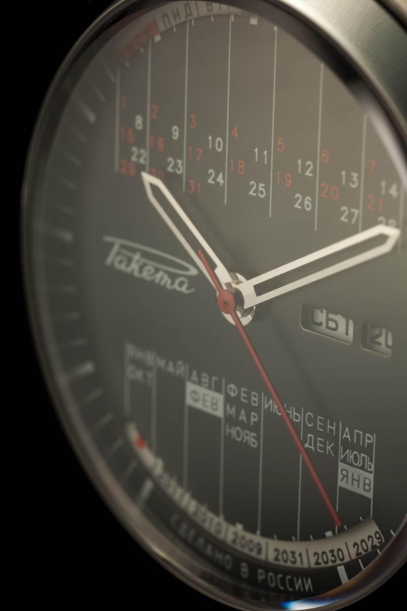 [EXCLU] Raketa: nouveau Calendrier Perpétuel Ethern11