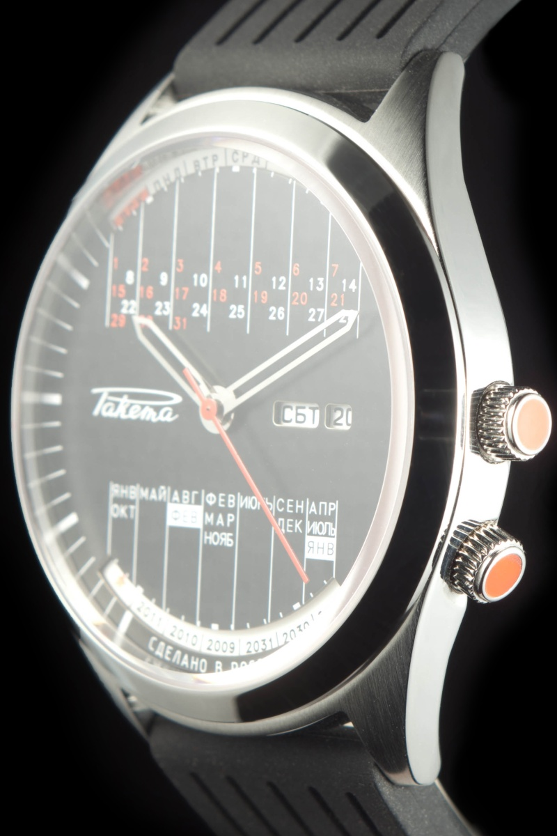Images de la Nouvelle Collection Raketa Ethern13