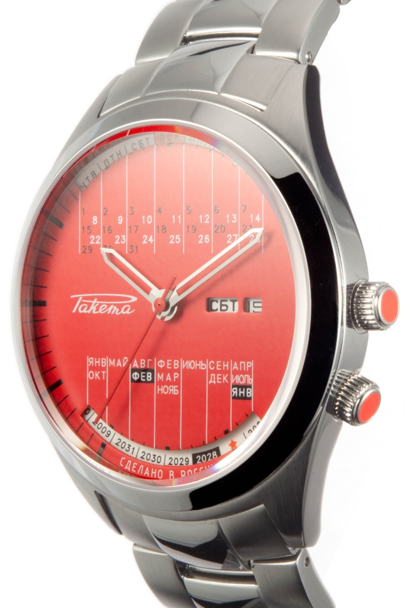 Images de la Nouvelle Collection Raketa Ethern16