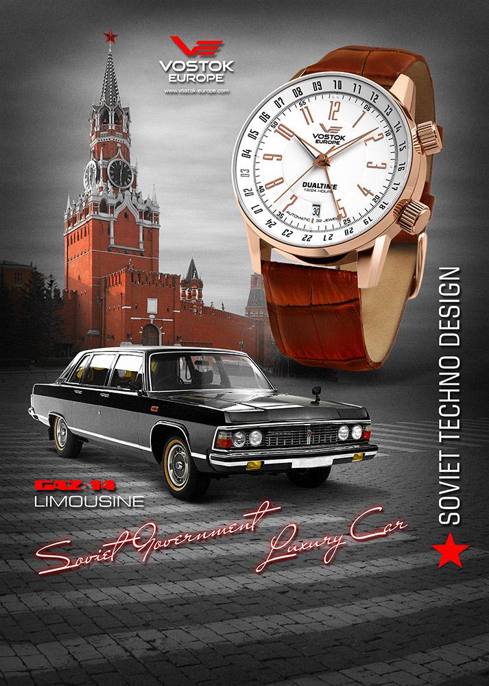 Vostok-Europe Limousine Gaz14 R-limo10