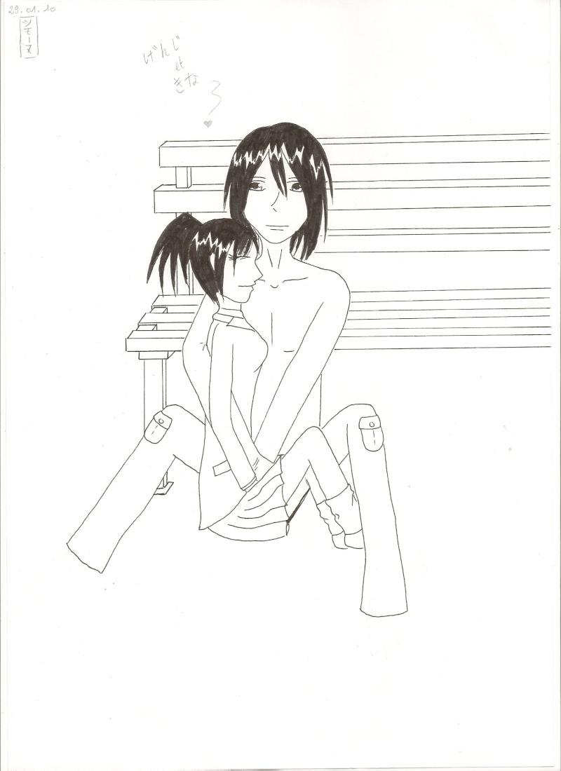 Début d'une BD (manga) Image10