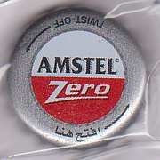 egypte Amstel10