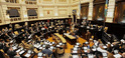 La Legislatura bonaerense aprobó el Presupuesto 2016 00129