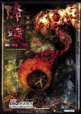 للكبار فقط // فيلم الرعب الخطير Gong Tau An Oriental Black Magic 2007 مترجم 34489410