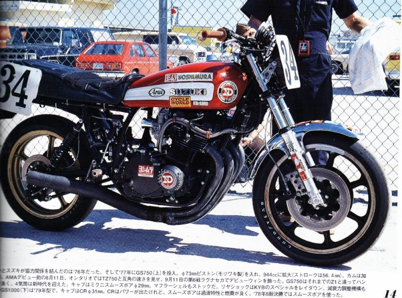 yoshi... 30408910