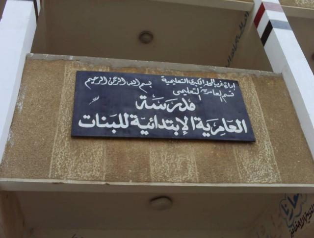 الاستاذ / توفيق مصطفى توفيق