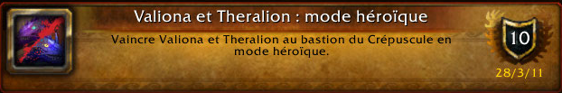 Valiona et Theralion 10 Hm Hf10
