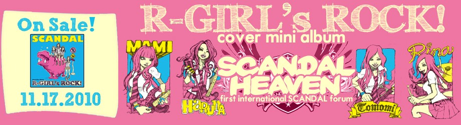 R-GIRL's ROCK Layout Banner Contest 312