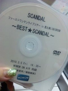 SCANDAL's One-man Tour will be airing on WOWOW! - Page 3 Rina1010