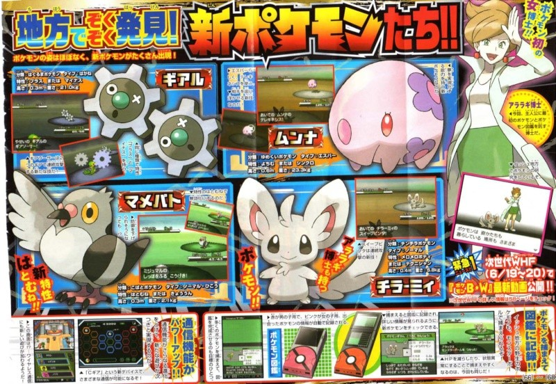 Pokemon 5th generation! June-c10