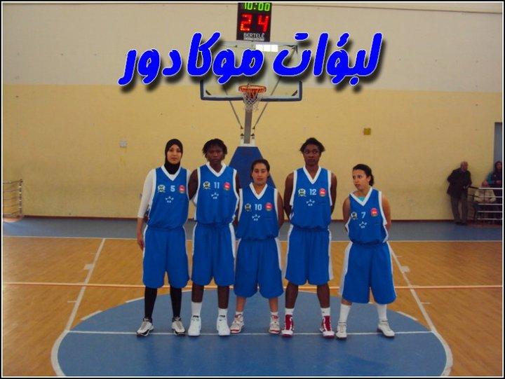 Le Sport dans notre ville 27240_10