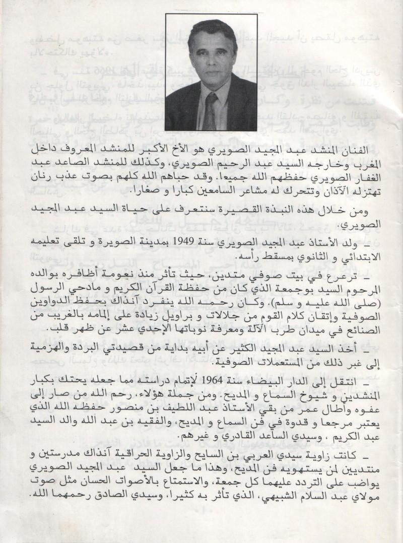 Le coin des Hommages Abdelm10