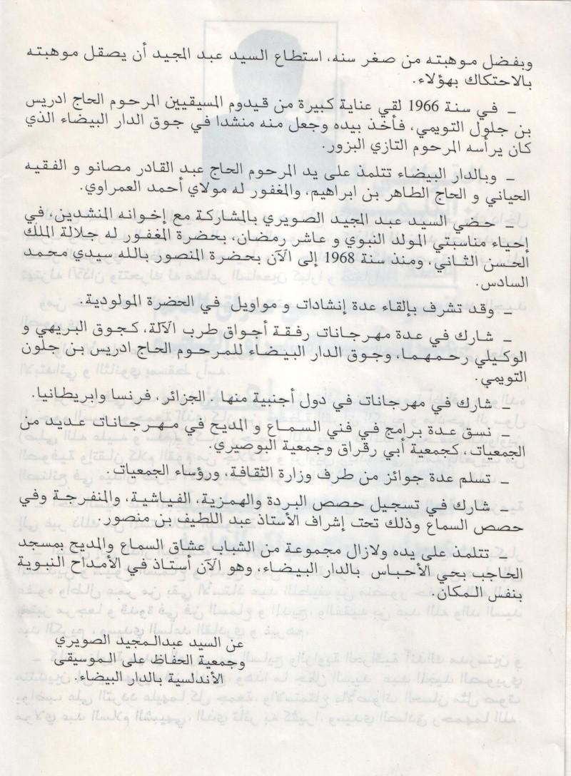 Le coin des Hommages Abdelm11