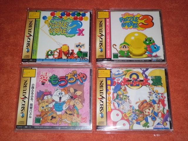 Collection Rpg et autres petits genre de zoé Cimg7933