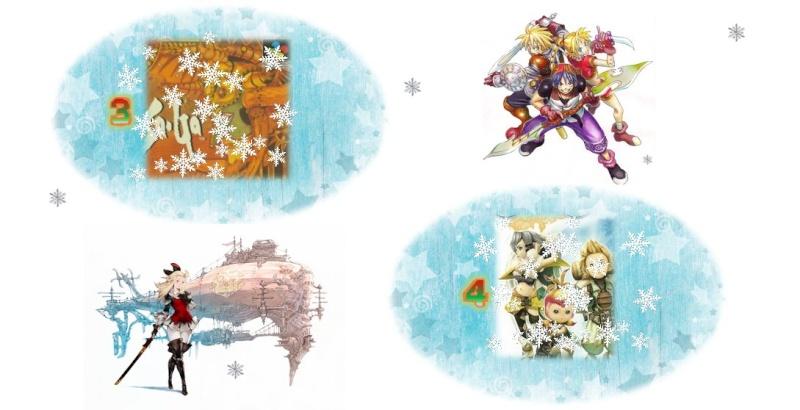 Concours Noël des Limited N°1  .. . SANTA QUEST  - Clos - Partie30