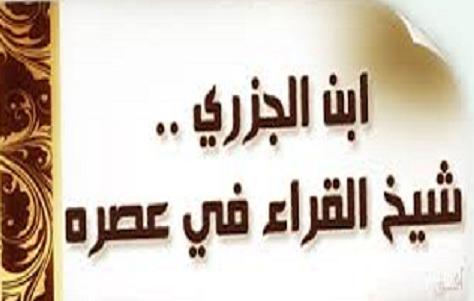 الخــــــاتمة Untitl19