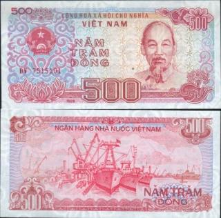 Les monnaies en Asie de l'(extrême) est 500don10