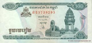 Les monnaies en Asie de l'(extrême) est Cambod10