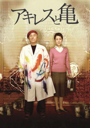 [J-Réalisateur/Acteur] Takeshi Kitano Films-10