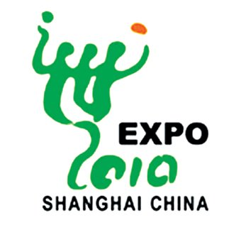 [ACTUALITE] Exposition universelle Shanghai 2010 Shangh10