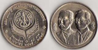 Les monnaies en Asie de l'(extrême) est Thaila10