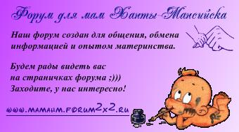 Реклама форума Ddddnd10