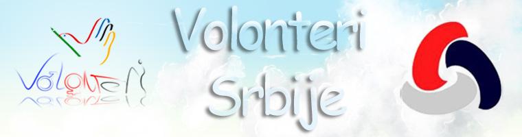 Volonteri Srbije