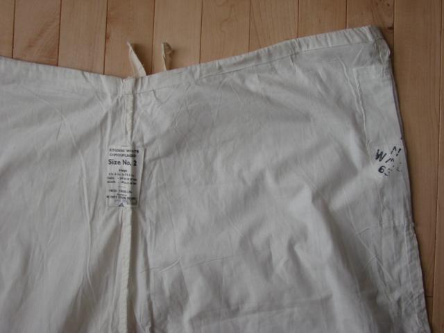 Mk II Winter White Camoflauge Cover 00311