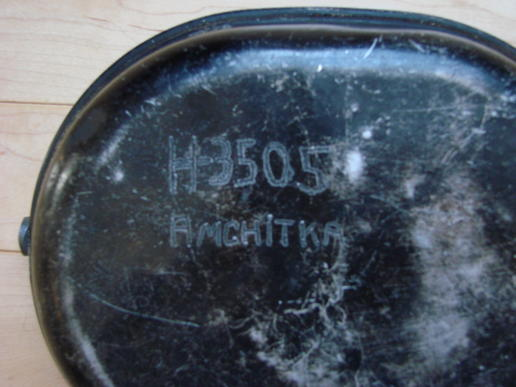 A Canadian Issued US Mess Tin from the Aleutian Campaign Zz10