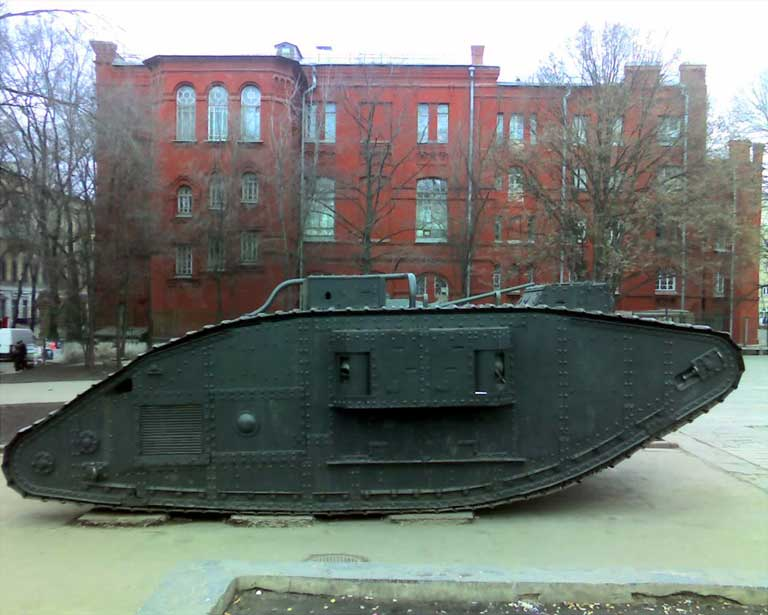 British Mark I Tank: Make Offer D10