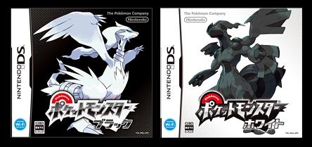 Pokémon Noir & Blanc 12751210