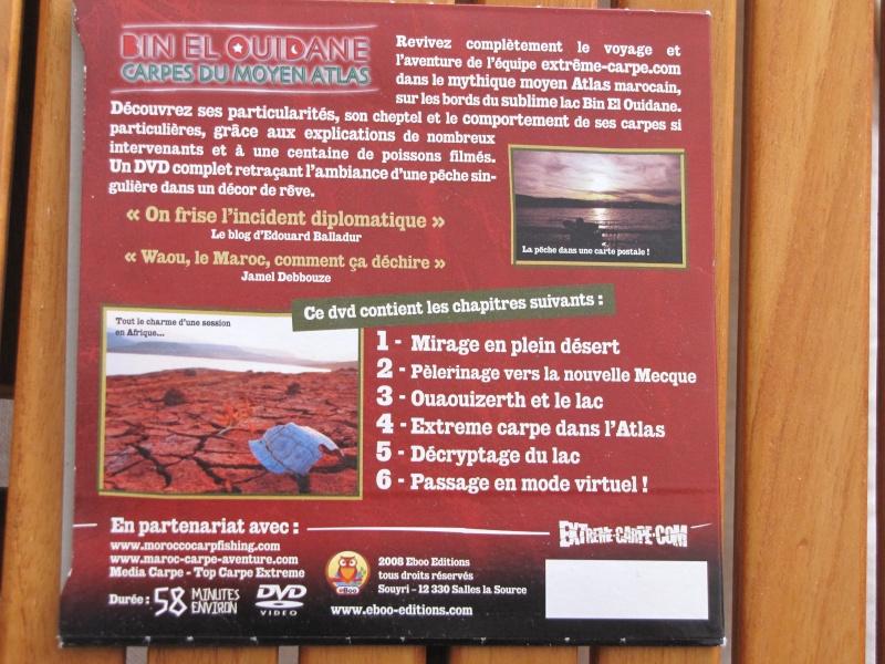 Bin El Ouidane Perle du Maroc Img_3212
