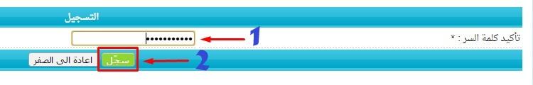 شرح ''عملية التسجيل + عملية التفعيل'' على المنتدى 11110