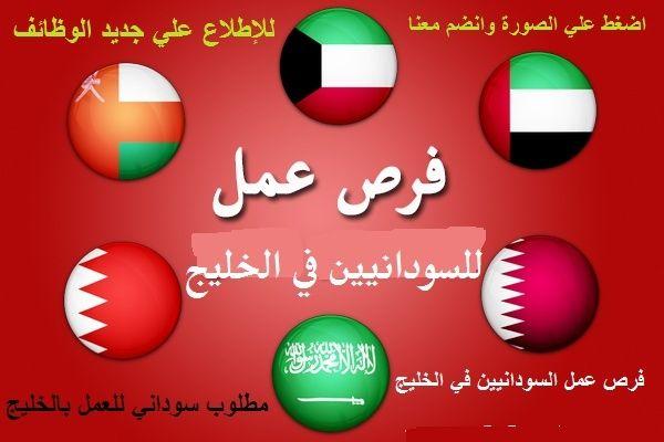 منتدي ملك الغرام السوداني Uai_ia11