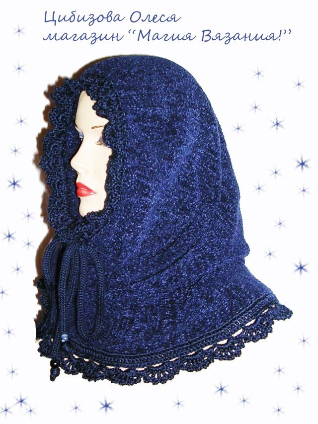 Вязаный снуд, вязаный шарф, вязаный капюшон Dscn4010