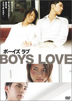 Boys Love Pelicula 1 Boyslo10