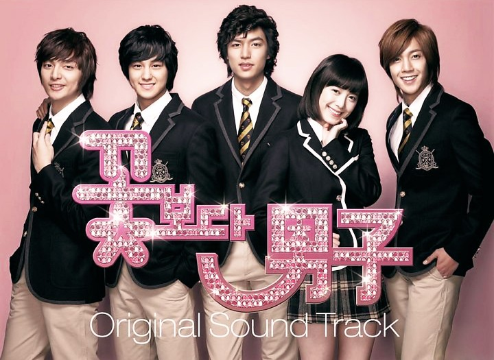 Boys Over Flowers OST Poster10