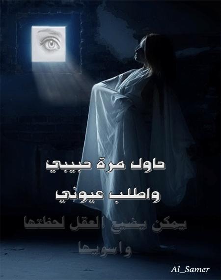 *الــــــرجــــــولــــــة* 004w0510