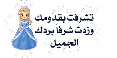 أزيــــاء شتويه 2012 _bmp20