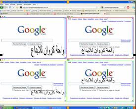 قم بأربعة عمليات بحث على Google في نفس الوقت و في نفس الصفحة Google10