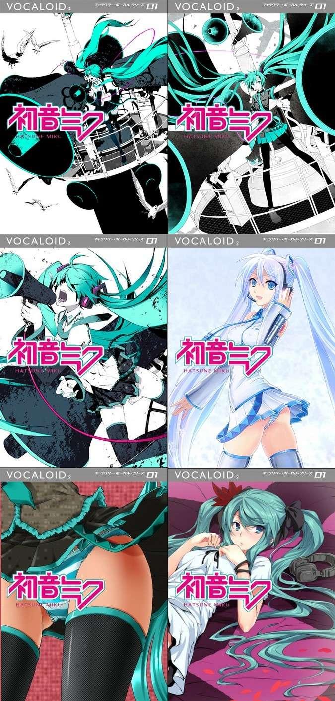 Real - Anime style robots - Page 4 Mikubo10