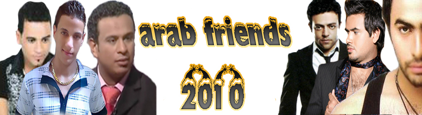 شباب العرب--اجدع شباب--افلام عربى واجنبى--اغانى شعبى |عربى|اجنبى---قران وكل ما تتمناه الاعين
