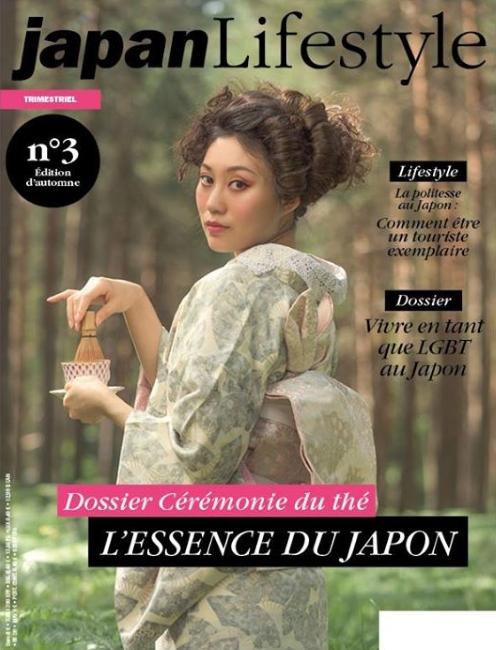 [Magazine] Japan LifeStyle Japan-11