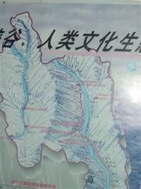 """La Chine sac au dos (2) :""""Treks au pays des trois rivières parallèles"""" - 1er épisode Carte_10"""