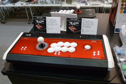 Stick arcade TE SSF4 Stick_10