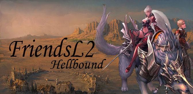 Server L2 Hellbound