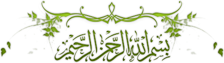 Bref aperçu du statut de la Femme avant l'avénement de l'Islam Basmal10