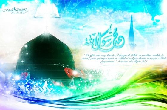 Le vendredi Muhamm14